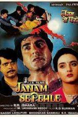 Shaadi mein zaroor aana movies counter